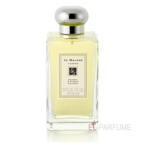 Jo Malone London Nutmeg & Ginger