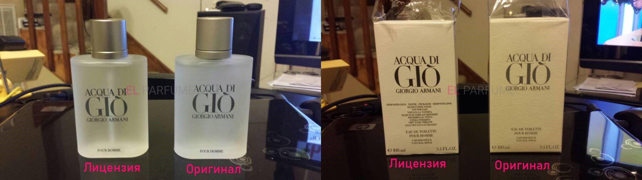 Отличие упаковки и флакона оригинала от подделки