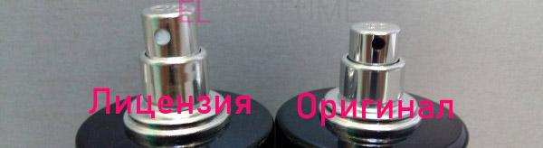 Как отличить пульверизатор